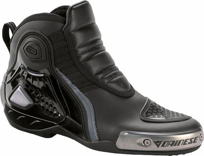 Dainese Dyno Shoes Black Pro C2B