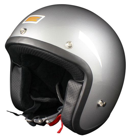 Origine Primo jet helmet Silver