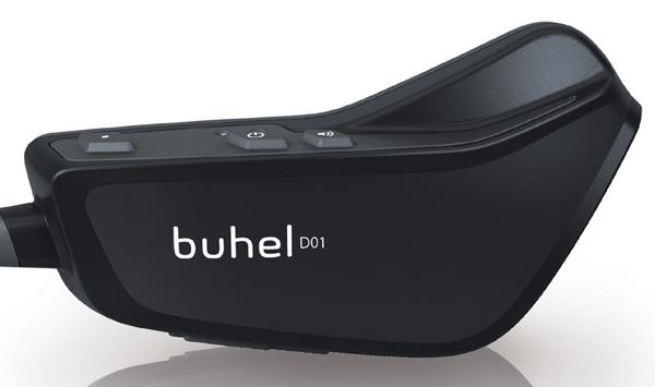 Buhel helmet communication system D01.1 intercom black twin